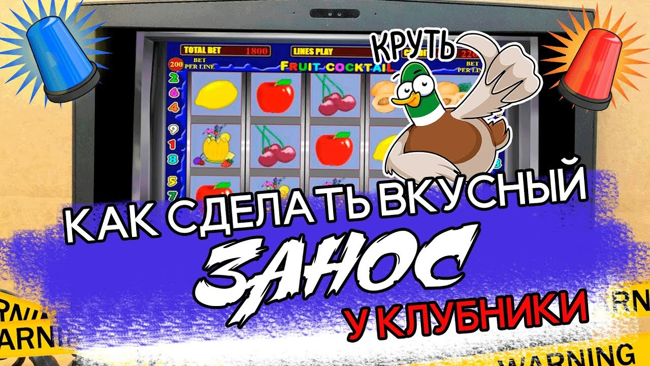 Фото казино рулетка