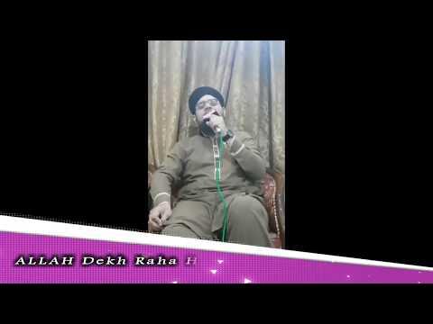 ALLAH Dekh Raha Hai | Allama Hafiz Bilal Qadri | FB Area | March 2017