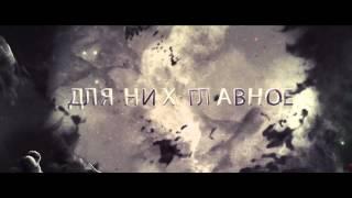 ПАТРИОТ (РУССКИЙ ТРЕЙЛЕР 2016)