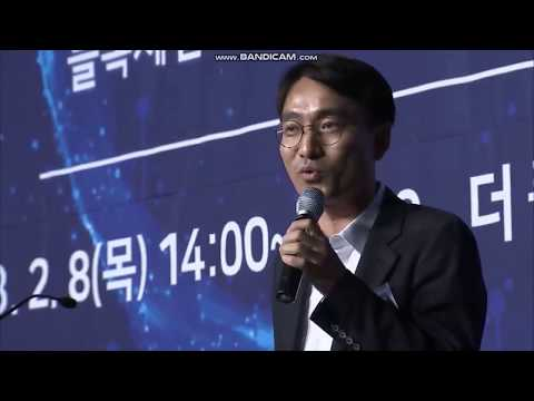 MyCreditChain, Blockchain 3.0 Conference Seoul 2018