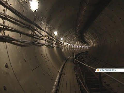 Рассказываем, как может измениться проект красноярского метро