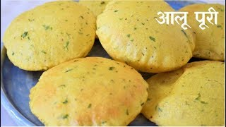 आलू मसाला पूरी   Aloo Puri   Potato Poori Recipe   Kids Lunch Box Recipe  Food Connection Hindi