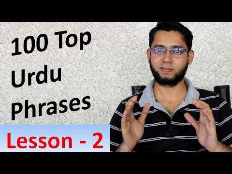 Lesson 2 - Learn Urdu |100 Most Common Urdu Phrases - YouTube