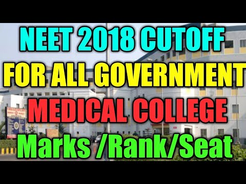 NEET 2018 Government Medical MBBS College| |Full Details of College & No of seats |