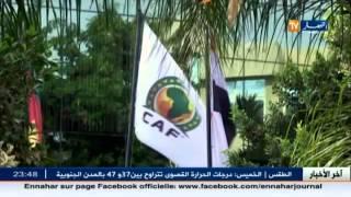 الكاف تحدد مواعيد الجولات الثلاث المتبقية لدوري المجموعتين من دوري أبطال افريقيا