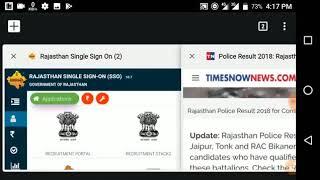 Rajasthan police result 2018 declared