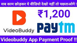 Videobuddy App Payment Proof | How to Earn Money form Videobuddy App || #LiveProof