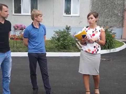 Приемка двора на Бориса Полевого 12