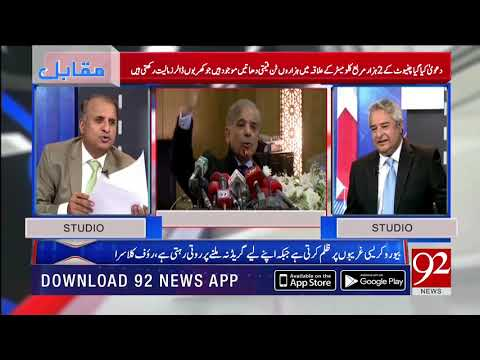 Rauf Klasra Talk About, In 2015 Nawaz Claims About Gold And Iron Reserves In Chiniot   28 March 2019