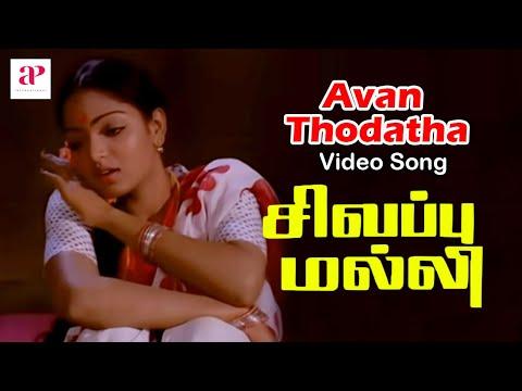 Sivappu Malli - Avan Thodatha Song