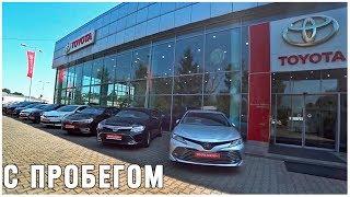 С пробегом Тойота Центр Алматы