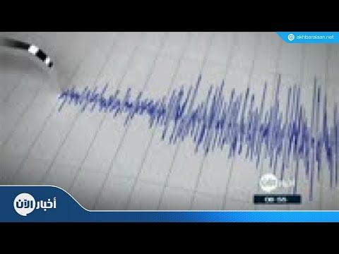 زلزال قوته 6.2 درجة يهز جنوب كوستاريكا  - نشر قبل 8 ساعة