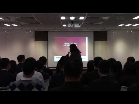 OLY ACHIEVERS DISTRICT : LILY WONG SHARING - FLEIXWAY 24 NOV 16 PART 1