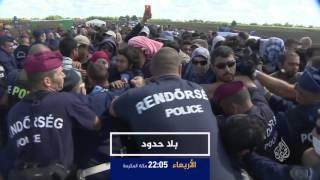 برومو بلا حدود- مارغوت وولستروم