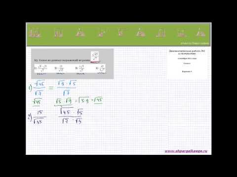 Математика 1 класс 21 неделя Задачи на разностное сравнениеиз YouTube · Длительность: 12 мин41 с