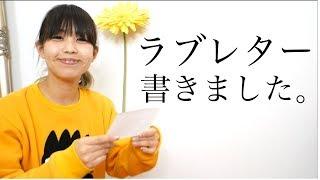 【字幕への】自動字幕生成機能を検証!【ラブレター】