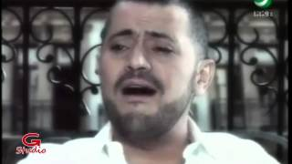 George Wassouf Yom El Wadaa جورج وسوف - يوم الوداع [Goat Edition] Gstudio