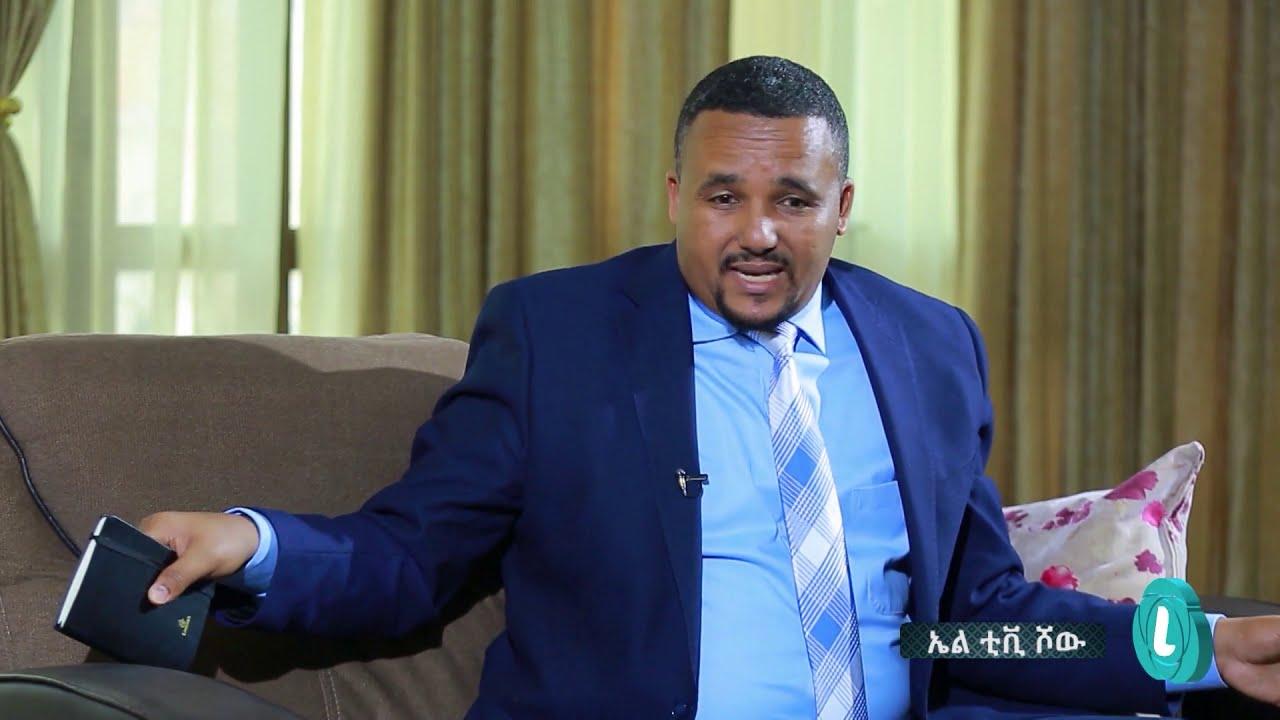 Jawar Mohamed about ethnicity