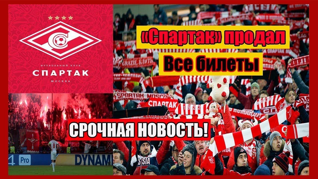 Прогноз на матч Спартак Москва - Динамо Москва