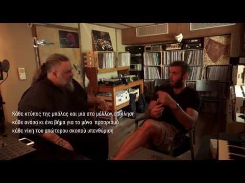 Active Member - Μέχρι την κόρνα της λήξης - Official Lyric Video