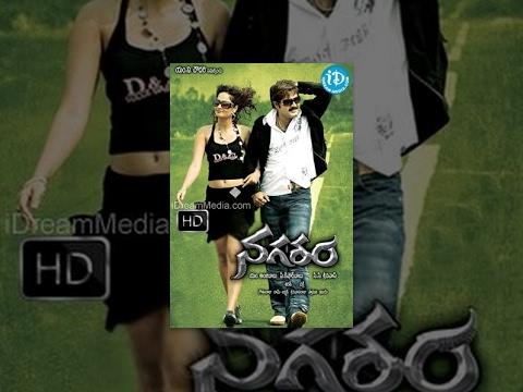 Nagaram Telugu Full Movie    Srikanth, Jagapati Babu, Kaveri Jha    C C Srinivas    Chakri