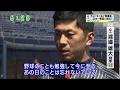 20150410 BCリーグ開幕 新潟アルビBC開幕投手は渡邊雄大、注目バッターは桑田の息子・桑田真樹