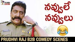 Prudhvi Raj Non Stop BEST COMEDY Scenes | Latest Telugu Comedy Movies 2019 | Mango Telugu Cinema