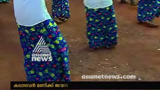 Kalabhavan Mani commemoration by Kerala Folklore Academy