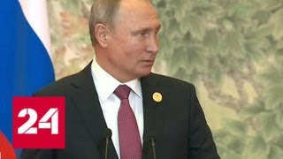 Путин рассказал о разговоре с Порошенко и встрече с Трампом - Россия 24