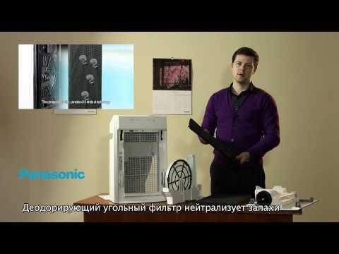 Как выбрать увлажнитель и очиститель воздуха? PANASONIC F-VXH50