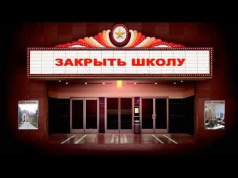 Красносельская школа интернат, для вас!