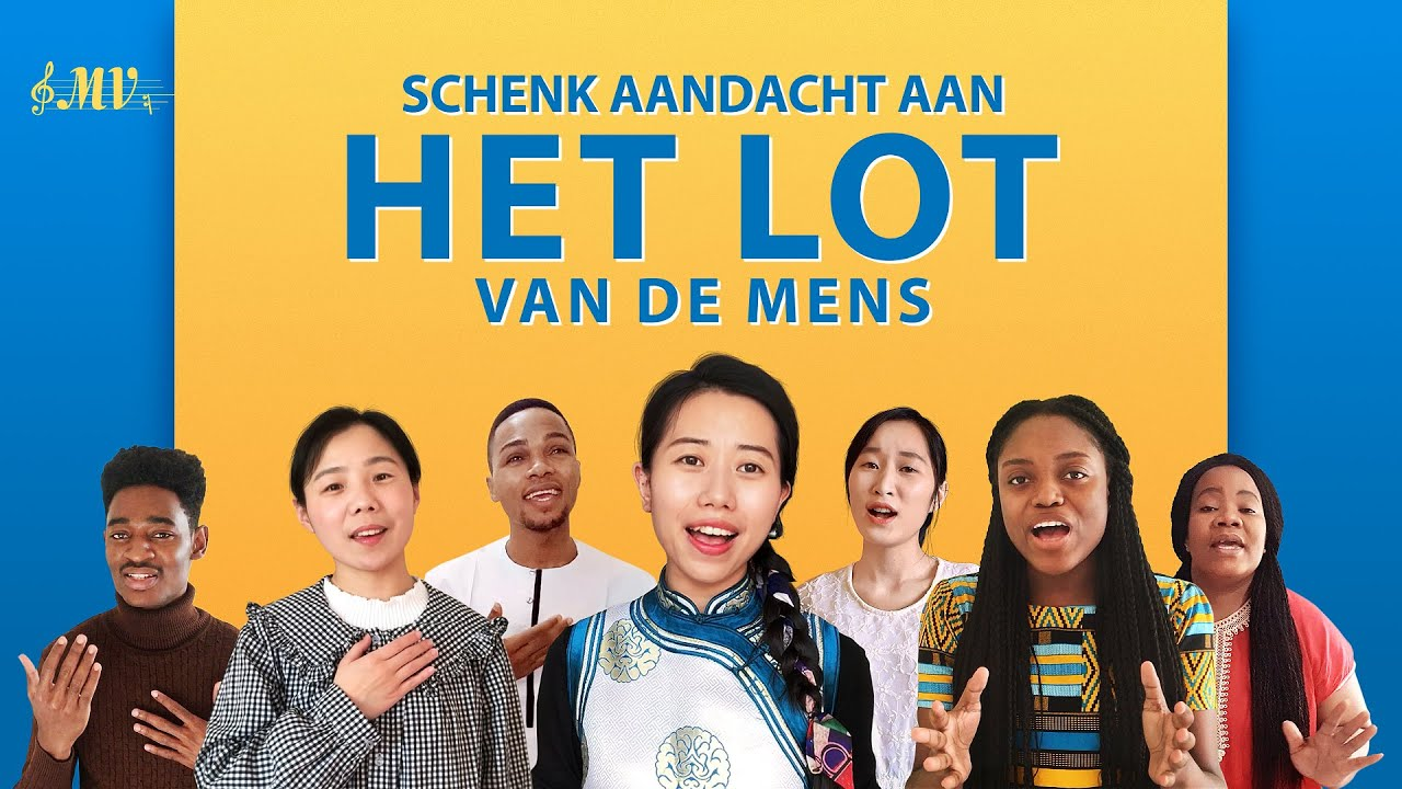 Christelijk lied 'Schenk aandacht aan het lot van de mens' (Dutch subtitles)