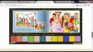 Как создать фотокнигу в Adobe Photoshop - Проверено на себе (Видео №6)