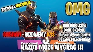 FORTNITE-GIVEAWAY TODAY!!! -NERF THANOSA, we PLAY TOGETHER 50VS50, LIGHTNING mode returns!!!