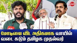 Surappa written letter to central neglecting edappadi palanisamy venkatesh aiyf tamil political news