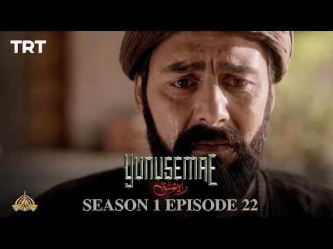 YUNUS EMRE - RAH-E-ISHQ | SEASON 1| EPISODE 22 (URDU DUBBING BY PTV)