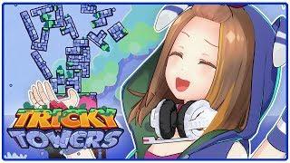 物件積み上げ崩壊パズルアクション! Tricky Towers  - AyaMina Games