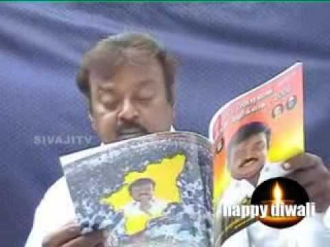 Captain Vijayakanth dmdk party