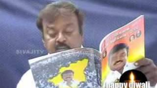 Captain Vijayakanth dmdk party