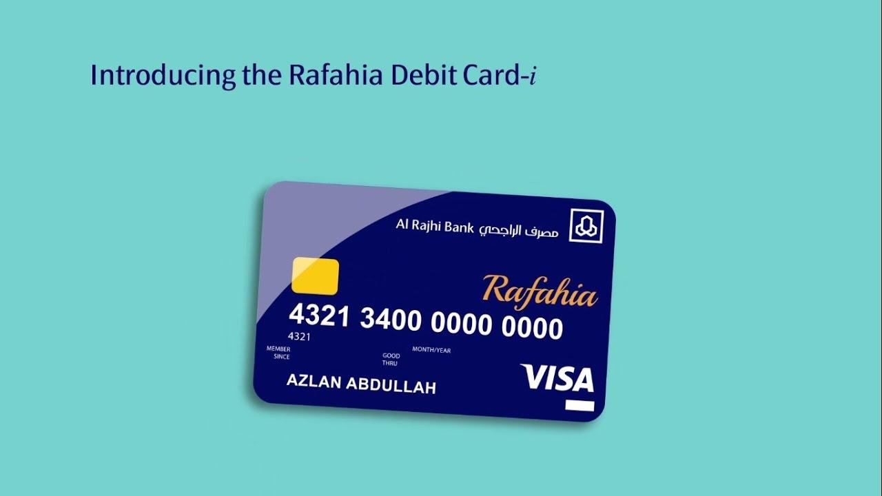 Al Rajhi Bank Rafahia Debit Card-i Launch multimedia (ENG)