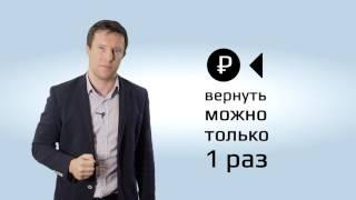 видео Открываем Индивидуальный Инвестиционный Счет