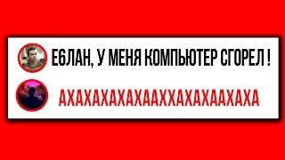 КАК НАКАЗАТЬ ЛЮБОГО ПОЛЬЗОВАТЕЛЯ ИЛИ КУРАТОРА ВКОНТАКТЕ ? - heroverin.png наказываем в тихом доме(Разверни описание ▽ ▽ Разверни описание ▽ ▽ Разверни описание ▽ ▷ Название этой картинки ▷ heroverin.png..., 2017-02-22T18:18:34.000Z)