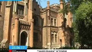 На Черкащині хочуть врятувати унікальний палац