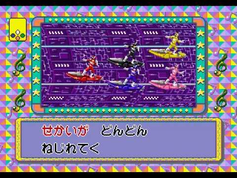 Sega Pico Music - Denji Sentai Megaranger  |  電磁戦隊メガレンジャー (Minna de Karaoke!)