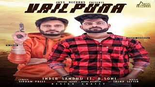 Vailpuna | (Full Song ) | Inder Sandhu Ft. R Soni |  New Punjabi Songs 2018 | Latest Punjabi Songs