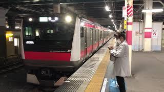 E233系5000番台ケヨ511編成蘇我発車