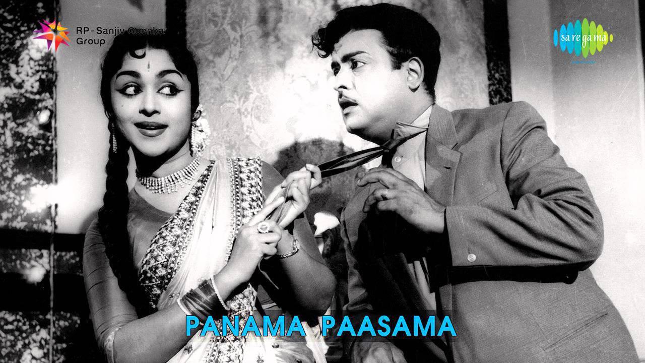panama pasama movie mp3 songs