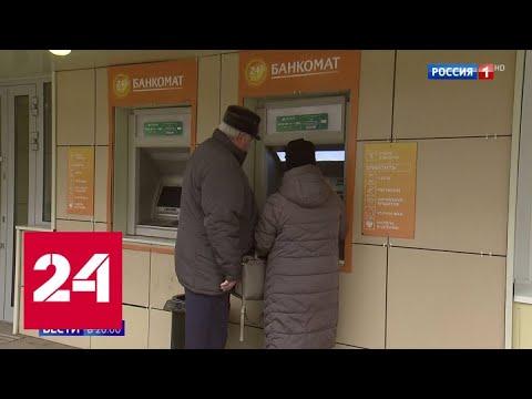 Жертвы коронавируса: мошенники совершенствуют обманные схемы - Россия 24