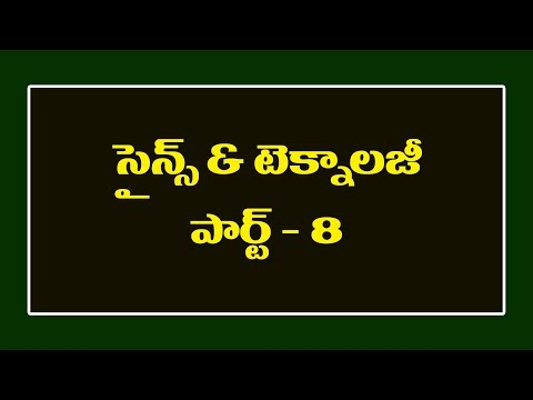 Gk on Science &Tech || Telugu Bit bank || APPSC, TSPSC,All Jobs || All Competitive Exams