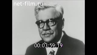 А НЕ РАСТОПИТЬ ЛИ НАМ АРКТИКУ? (1974) О возможности глобального преобразования климата